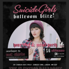 Suicide Girls July Flyers Small
